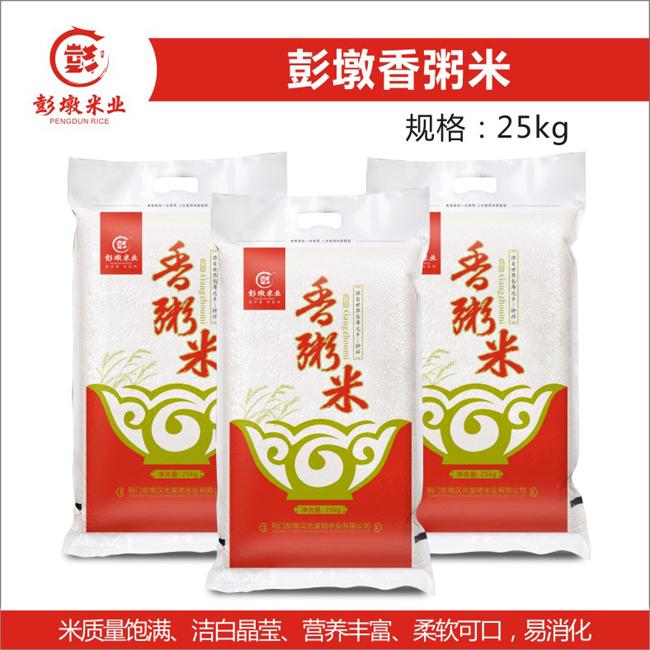 彭墩香粥米25kg