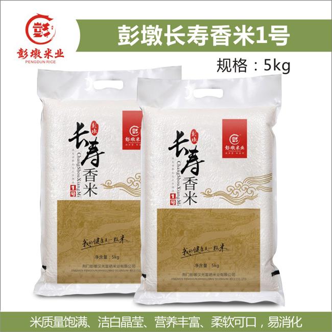 彭墩长寿香米1号5kg